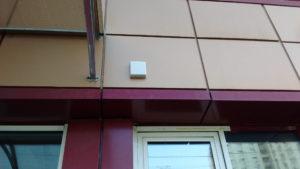 Панельная антенна GSM 8 дБ